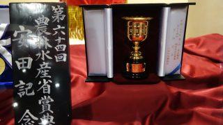 2014安田記念