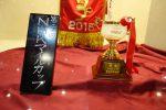 NHKマイルカップ