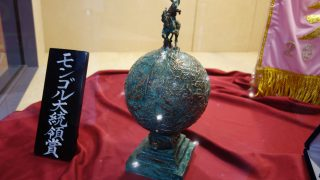 モンゴル大統領賞