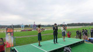 優駿イベント1